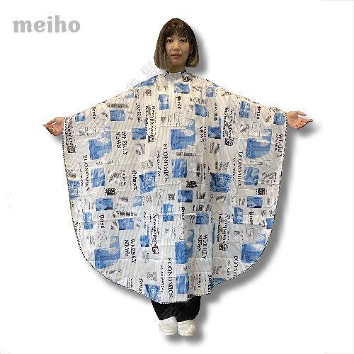 """日本meiho""""超質感"""" 彩繪白底藍圖剪髮圍巾(新款拉鍊式)"""