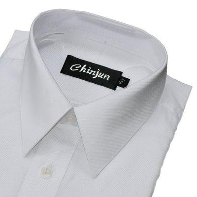 【CHINJUN】抗皺襯衫-長袖、白底斜紋款、編號:X-68