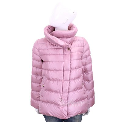 米蘭廣場 MARELLA 立領設計粉紅...