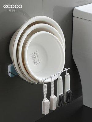 臉盆架壁掛衛生間浴室置物盆子收納廁所洗手間免打孔放洗臉盆架子