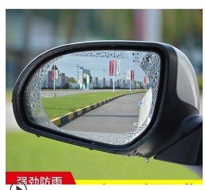 汽車後視鏡防雨膜倒車鏡防霧膜反光鏡驅水劑納米防水高清貼膜通用