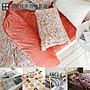 法蘭絨  6尺/雙人加大床包被套組【綜合花色頁面】絲薇諾