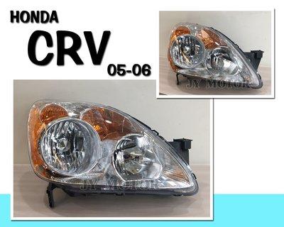 》傑暘國際車身部品《全新 HONDA CRV 2005 2006 05 06 原廠型 晶鑽 大燈 頭燈 一顆2200元