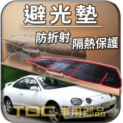 【TDC車用部品】豐田,FJ CRUISER,PICK UP,Celica 5代 6代,TOYOTA,避光墊,遮光墊