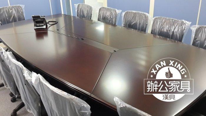 【土城OA辦公家具】