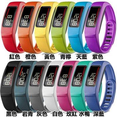 小胖 佳明 Garmin Vivofit 2 繽紛糖果色矽膠智能手環錶帶 vivofit2 優質材質 佩戴舒適 替換腕帶