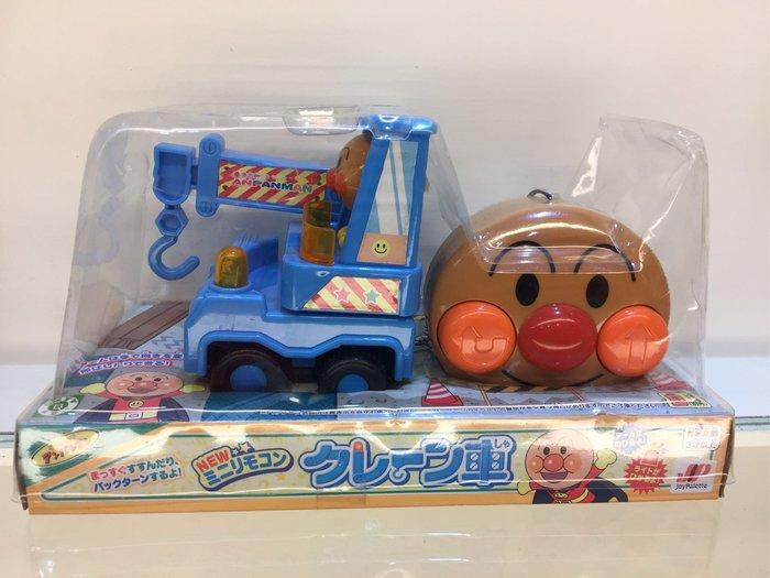 麵包超人搖控車(日本帶回來)