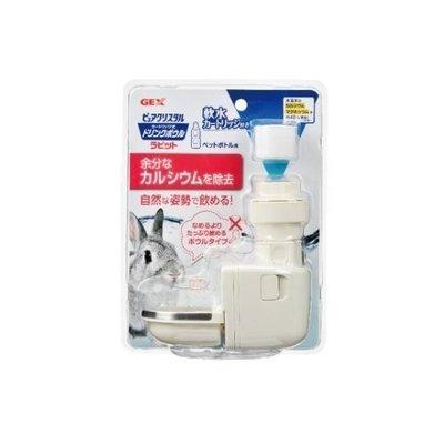 日本GEX《濾水神器-兔用防咬型》330g /兔適用