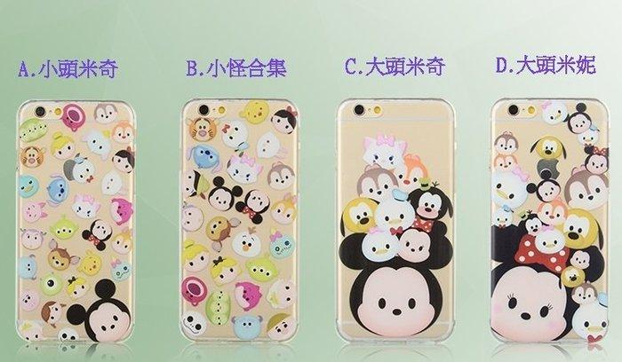 ♥心樂格格♥[♫Disney Tsum 米妮 米奇 iphone 6 plus 手機殼 保護套 八款分售 ]全新現貨限量