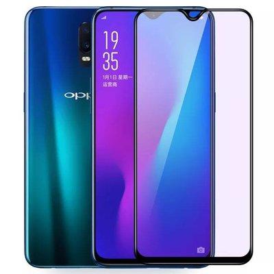 OPPO AX5 /OPPO AX5S / 滿版鋼化膜 玻璃保護貼 9H硬度防刮保護膜