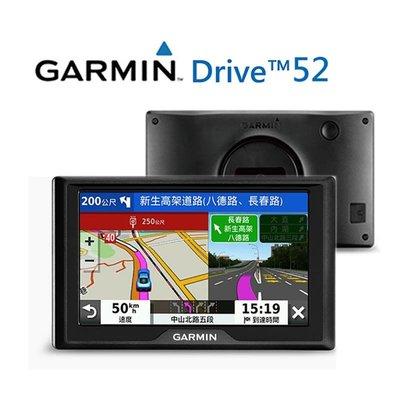 【發現者】GARMIN Drive 52(全新) 衛星導航 61 送遮光罩+保護貼 5吋 GPS