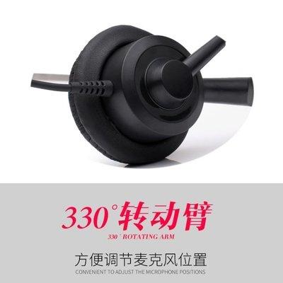 [免運]杭普VT200電腦電話耳機客服耳麥話務員電銷頭戴式調音水晶頭降噪—印象良品