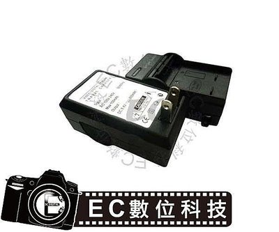 【EC數位】CANON LPE6 電池 充電器 EOS Canon 5D Mark IV
