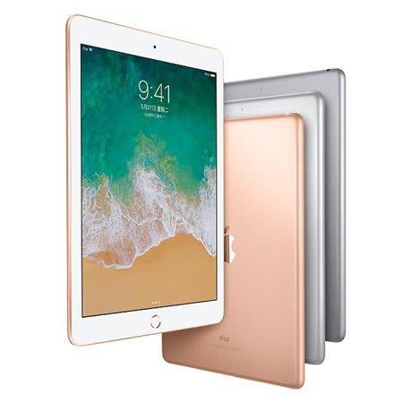 永和 Apple iPad 2018 LTE版 128G 攜碼 台灣1399 帳單免預繳 門號價1元 公司貨