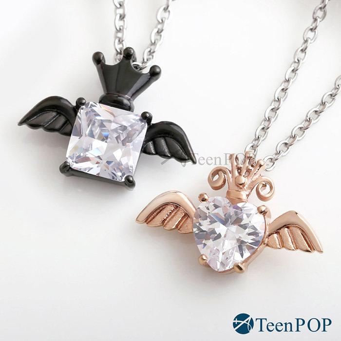 情侶項鍊 對鍊 ATeenPOP 鋼項鍊 天使之戀 單個價格 情人節禮物 聖誕節禮物 AC8041