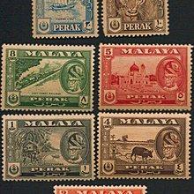 [亞瑟小舖]英屬馬來亞比叻風景及蘇丹約瑟夫新票7枚小套,稀有佳品!!!(1957年)