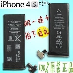 『皇家昌庫』iPhone8  I8 原廠高容量電池 續電力不足 含工帶料價 1000 元