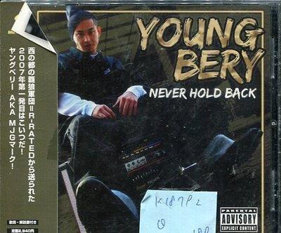 *真音樂* YOUNG BERY / NEVER HOLD BACK 日版 二手 K18792