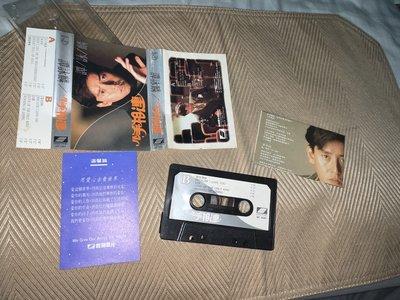 【李歐的音樂】齊飛唱片1988年 譚詠麟 心手相連 愛在深秋  錄音帶 有歌迷卡