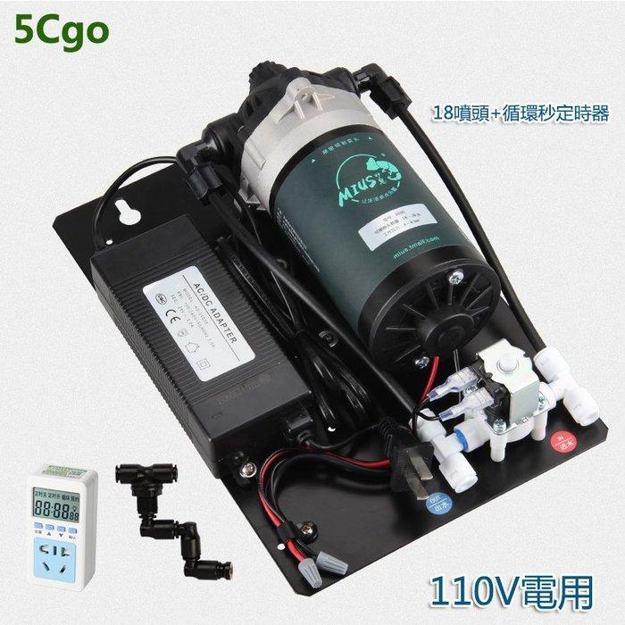 5Cgo【批發】生態雨林缸噴淋系統熱帶雨林植物噴霧加濕器零滴止水集成設計靜音泵噴淋泵B500 t574095512089