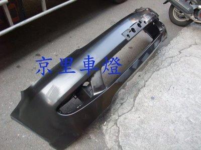 京里車燈專網  三菱 SAVRIN  幸福 04 05 06 07 08年 原廠型前保桿 PP塑膠材質