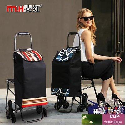 CUP·♥小拖車爬樓帶凳拉桿車可折疊便攜行李車手拉