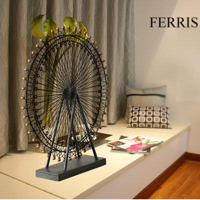 ♥小確幸♥歐式家居客廳擺件複古鐵藝摩天輪模型裝飾創意結婚禮物飾品禮品