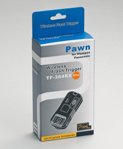 呈現攝影-品色 TF-364 無線快門+無線閃燈觸發器2.4G Olympus PanasonicGF1單接收x1 NCC