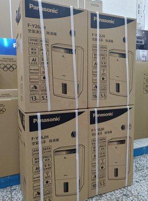 [環球3C家電]國際除濕機 F-Y32JH 公司貨含發票 另售F-Y36JH~快閃~