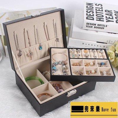 首飾盒 帶鎖雙層首飾盒公主歐式韓版木質飾品耳環首飾簡約耳釘戒指收納盒【兜來樂】