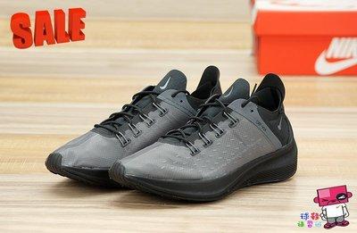 球鞋補習班 5折 NIKE EXP-X14 REACT 黑 半透明 慢跑鞋 黑魂 馬拉松 男 AO1554-004