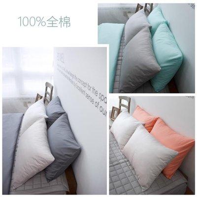 【蘑菇小隊】新年鉅惠純棉枕套一對全棉純色枕頭套48*74單人學生賓館白色成人情侶-MG18720