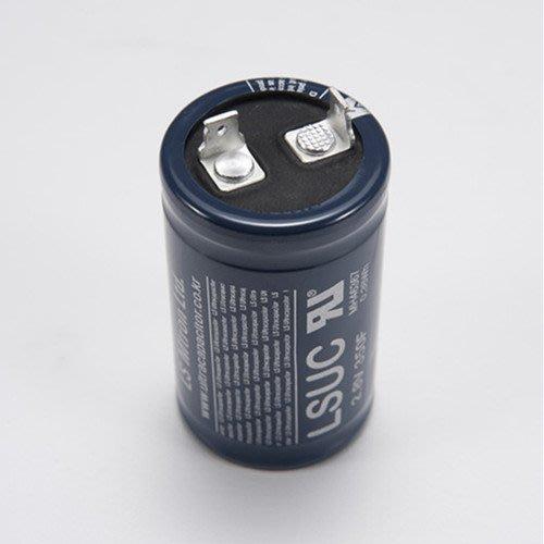韓國 LS MTRON超级電容 2.8V320F