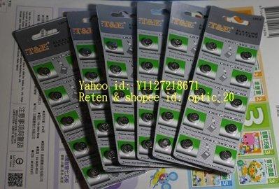 夜釣 電子LED燈 鈕扣電池 水銀電池 手錶電池 翻譯機 392A LR41 SR41 392 S312E AG3 台中市