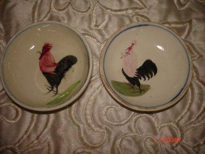 典藏一對台灣早期豔麗色彩的小雞盤