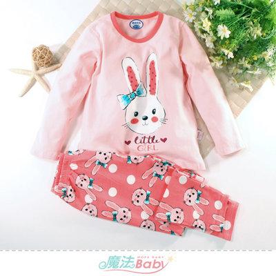 女童裝 秋冬厚款超彈性舒適套裝 魔法Baby k61191