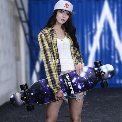 滑板四輪滑板刷街平板舞板4輪長板滑板【大小姐韓風館】