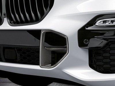【樂駒】 BMW X5 G05 M Performance 原廠 空力 外觀 Carbon 碳纖維 進氣口 飾板 輕量化