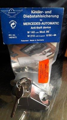 賓士W140/W210 排檔專用鎖