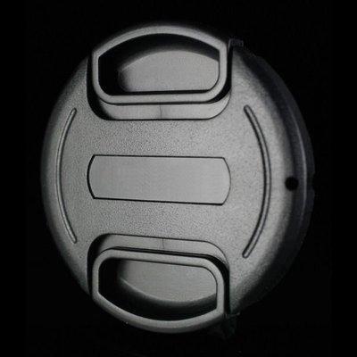 又敗家uWinka無字中捏鏡頭蓋86mm鏡頭蓋B款附繩附孔繩86mm鏡頭前蓋86mm鏡前蓋