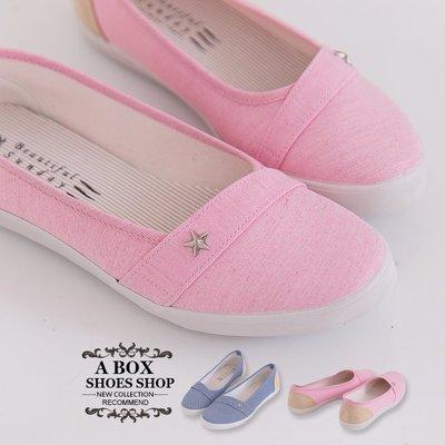 格子舖*【AJ37070】零碼39 MIT台灣製 經典百搭金屬星星綴飾 粉嫩色系休閒帆布鞋 懶人鞋 2色