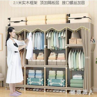 簡易布衣柜組裝衣柜實木雙人衣櫥收納加粗加固布藝鋼管鋼架經濟型TA4569 買了否冷 可開發票 免運