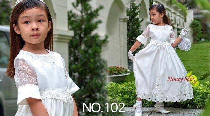 Honey Baby~NO:102 .花童小禮服.浪漫雙層5分紗袖-特賣10 12.號特價 1380