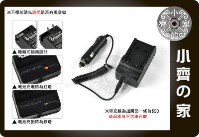 LP-E17相機 電池 座充 充電器 Canon EOS M3 M5 M6 760D 800D 77D 小齊的家 新北市