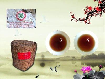 80年代中茶梧州六堡茶10kg^^直購價65000