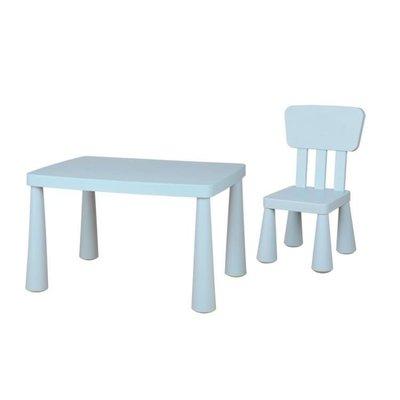 現貨/幼兒園兒童桌椅套裝學習桌子書桌方桌游戲桌塑料寶寶椅子 igo/海淘吧F56LO 促銷價