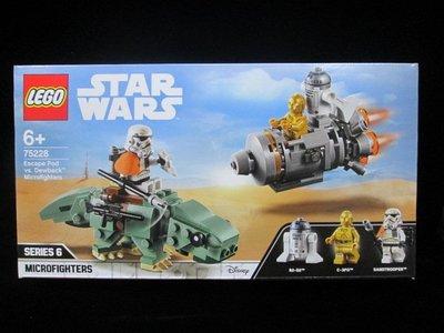 (STH)2019年  LEGO 樂高 Star Wars 星際大戰-逃生艙對決濕背獸 75228