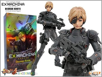全新 Hot Toys Apple Seed Saga Ex Machina 1/6 scale Figure 套裝兩盒