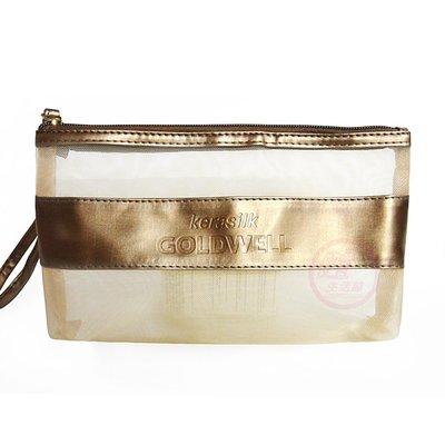 便宜生活館【提袋】歌薇 GOLDWELL 提袋 長條型 旅行包 透氣袋 質感袋 分類袋 化妝包 全新公司貨 (可超取)