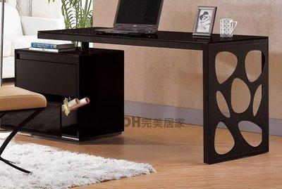 【DH】貨號G344-2《艾立克》4.6尺黑玻電腦桌˙流暢曲線˙質感一流˙時尚設計˙主要地區免運